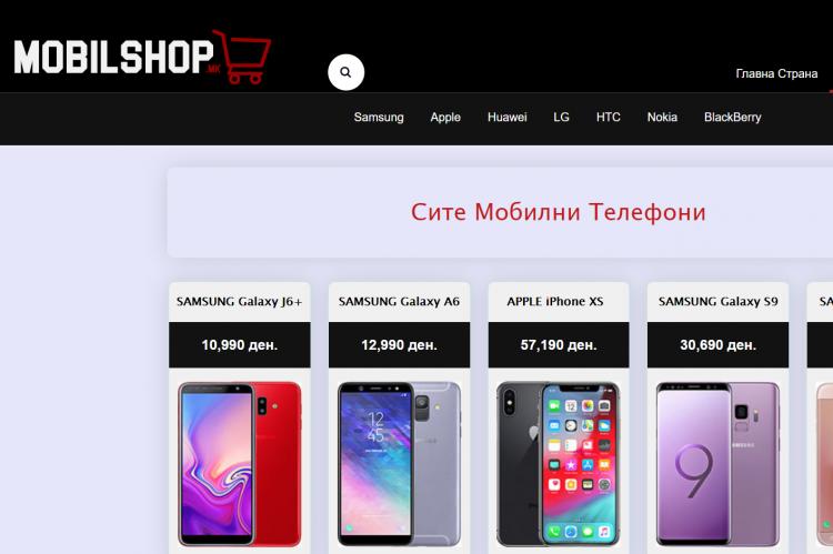 Вебсајт за продавница за мобилни 13
