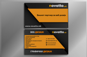 Изработка на визит карти
