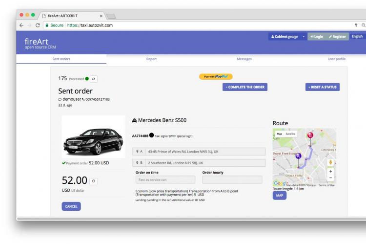 Вебсајт за рентање на возила 1