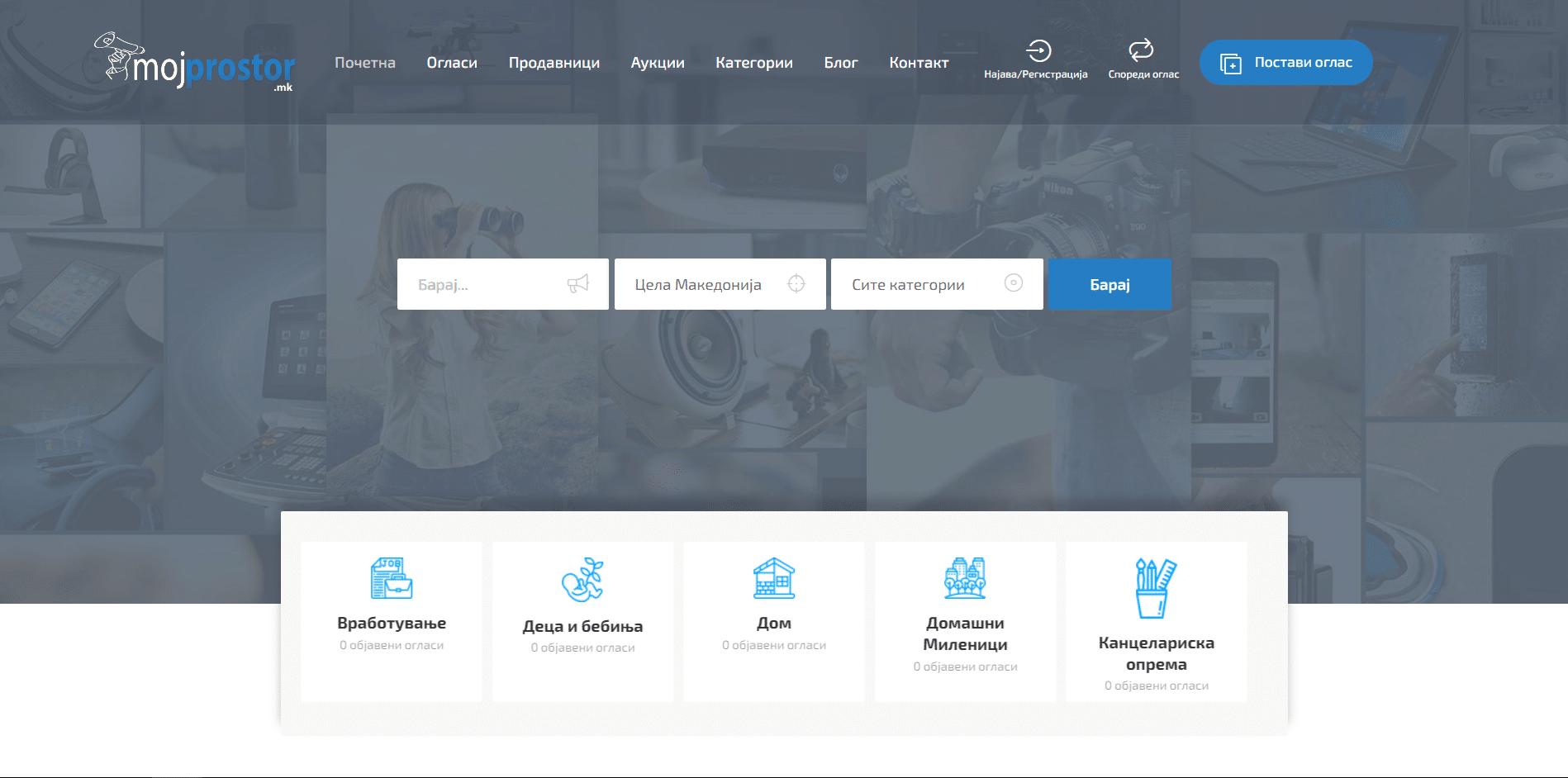 Изработка на вебсајтови